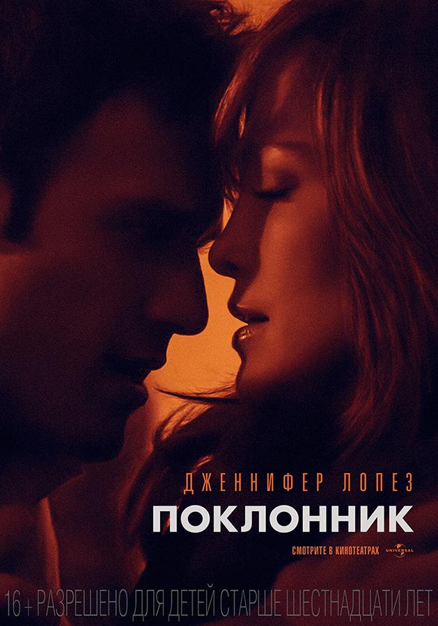 Скачать фильмы 2015-2014