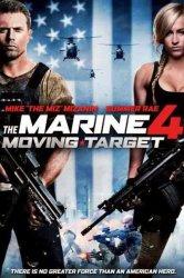 Смотреть Морской пехотинец4 онлайн в HD качестве