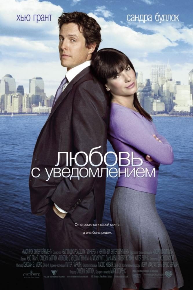 Смотреть эротично романтичные фильмы hd бесплатно