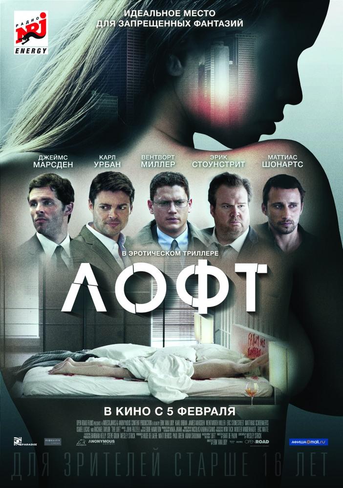 Смотреть русские полнометражные порно фильмы hd онлайн бесплатно без регистрации в хорошем качестве новинки 2011