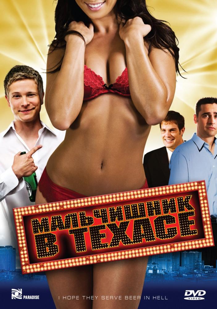 Сексулные онлайн филмы вхорошем качестве онлайн