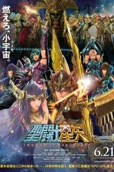 Смотреть Рыцари Зодиака: Легенда о святилище онлайн в HD качестве
