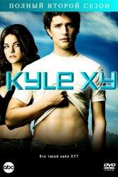 Смотреть Кайл XY онлайн в HD качестве