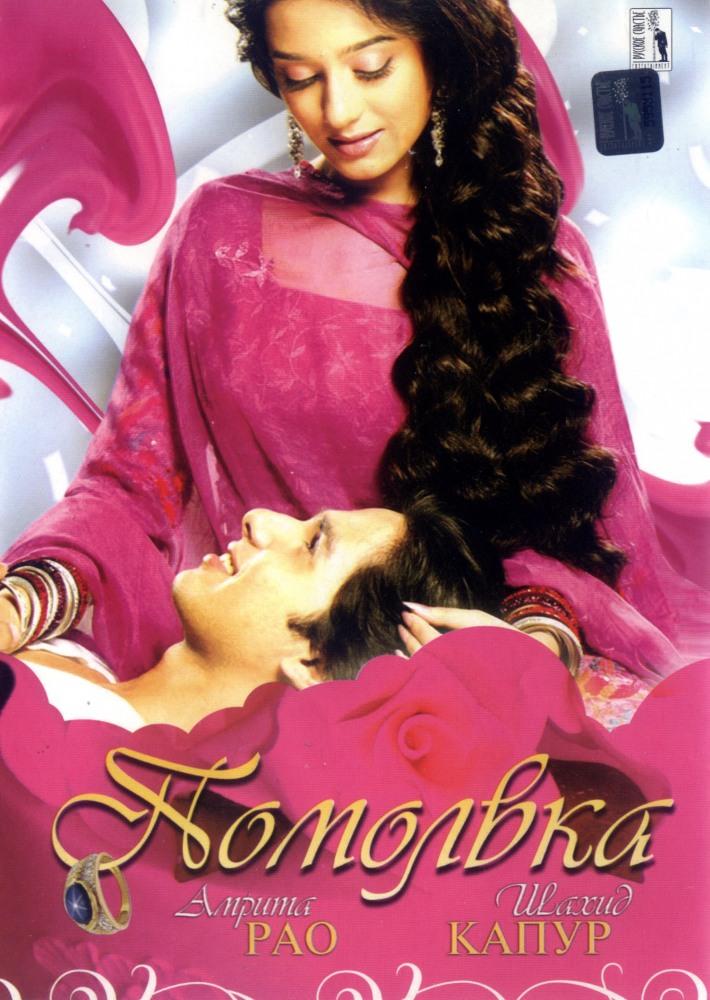 Индийские фильмы эротического содержания — 11
