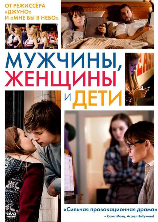 Hd 720 фильмы в жанре для взрослых