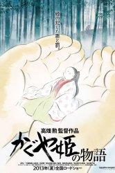 Смотреть Сказание о принцессе Кагуя онлайн в HD качестве 720p