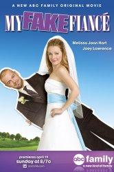 Смотреть Фальшивая свадьба онлайн в HD качестве
