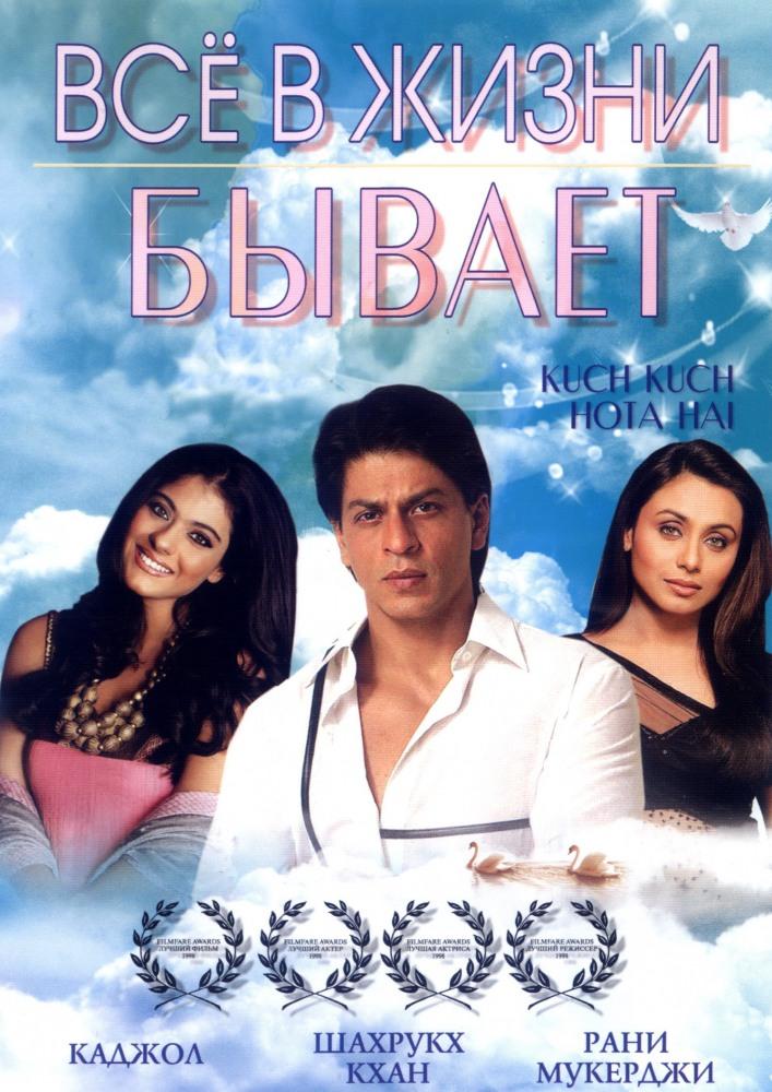 Индийские фильмы эротического содержания — 6