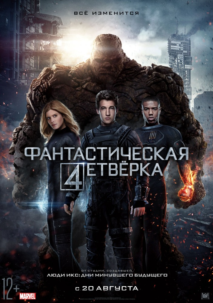 Фильмы онлайн смотреть сериалы и кино онлайн бесплатно в