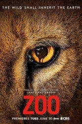 Смотреть Зверинец / Зоопарк онлайн в HD качестве