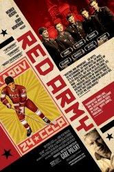 Смотреть Красная армия онлайн в HD качестве