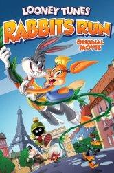 Смотреть Луни Тюнз: Кролик в бегах онлайн в HD качестве