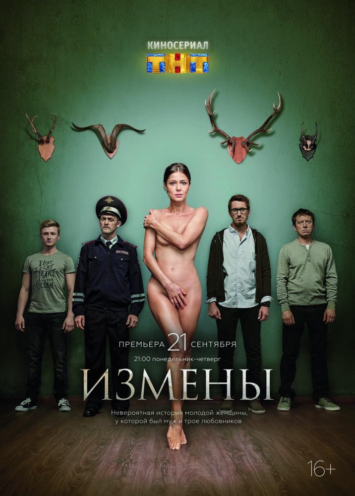 Смотреть русский урок правильного секса в хорошем качестве