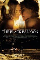 Смотреть Черный шар онлайн в HD качестве