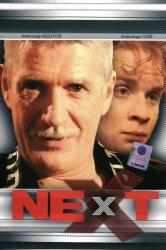 Смотреть Next. Следующий онлайн в HD качестве