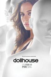 Смотреть Кукольный дом онлайн в HD качестве