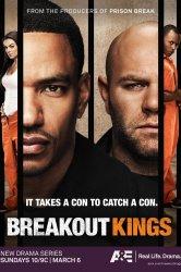 Смотреть Короли побега онлайн в HD качестве