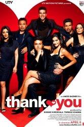 Смотреть Благодарю тебя онлайн в HD качестве