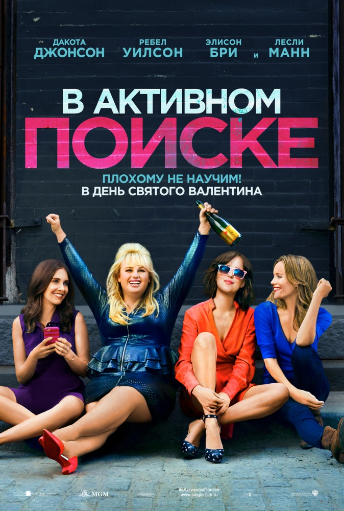 Смотреть фильм онлайн 2012 в хорошем качестве бесплатно порнуха