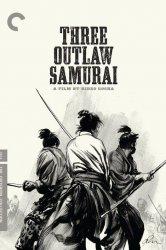 Смотреть Три самурая вне закона онлайн в HD качестве