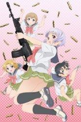 Смотреть Школа оружия / Оружейная школа онлайн в HD качестве