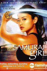 Смотреть Девушка-самурай онлайн в HD качестве