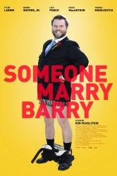 Смотреть Поженить Бэрри онлайн в HD качестве
