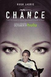 Смотреть Доктор Шанс / Шанс онлайн в HD качестве