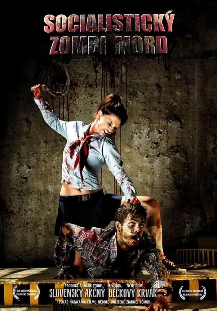 Фильмы ужасы зомби секс