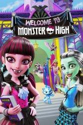 Смотреть Школа монстров: Добро пожаловать в школу монстров онлайн в HD качестве