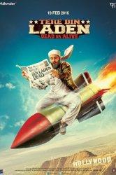 Смотреть Без Ладена2 онлайн в HD качестве