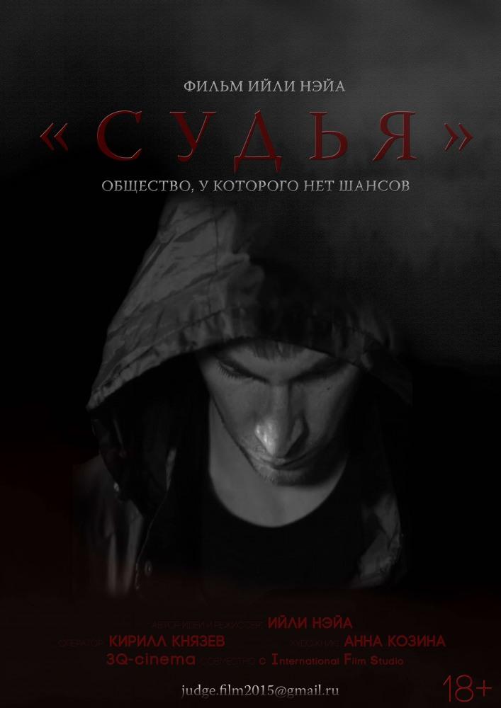 Фильмы русские про криминал и бандитов