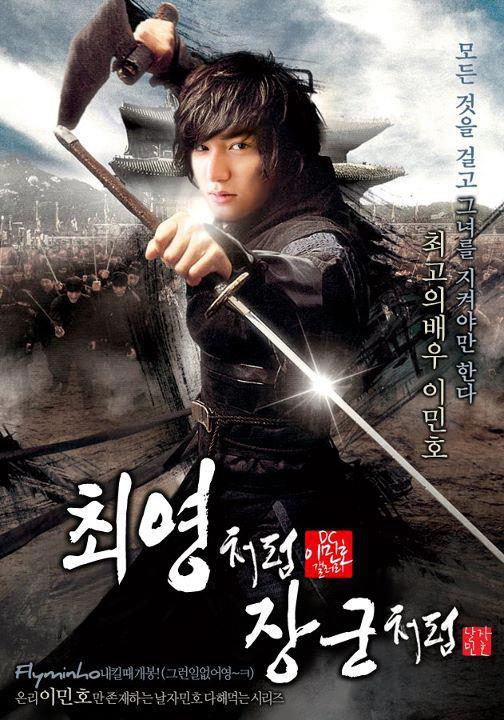 Исторични корейский фильм, голые фото певицы максим