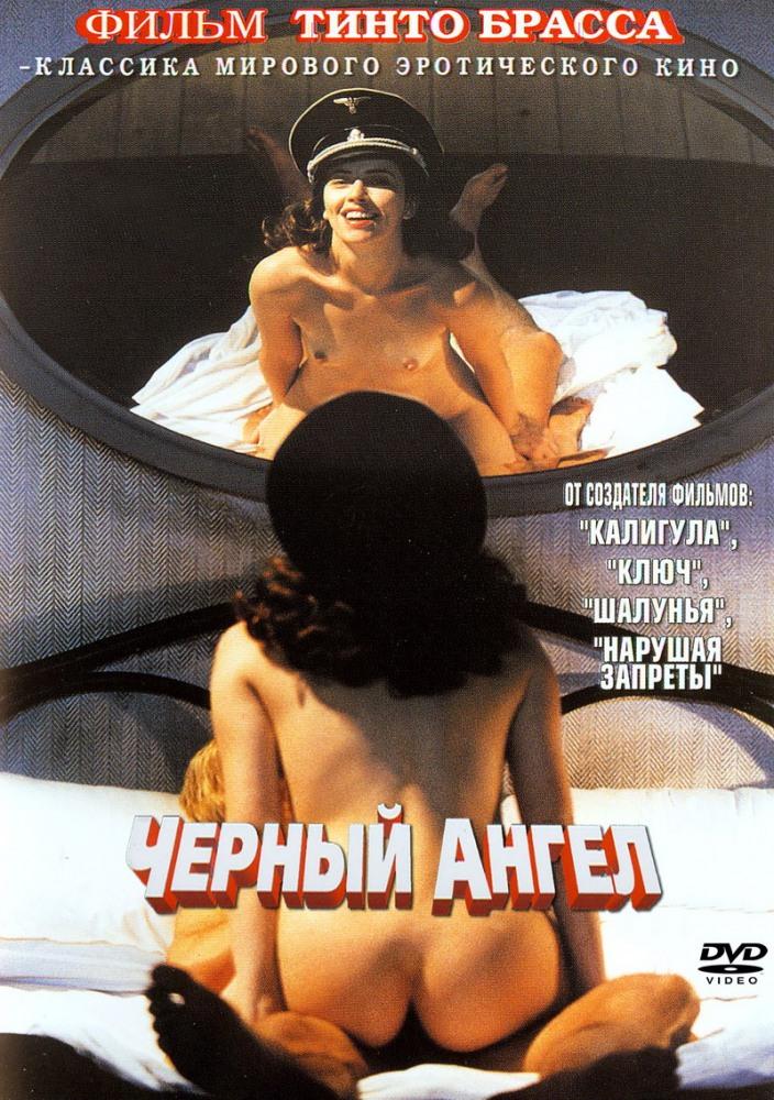 Мультфильмы порно 2000 2011 года онлайн бесплатно для взлосрых