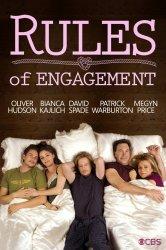Смотреть Правила совместной жизни онлайн в HD качестве