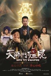 Смотреть Учитель против вампиров онлайн в HD качестве
