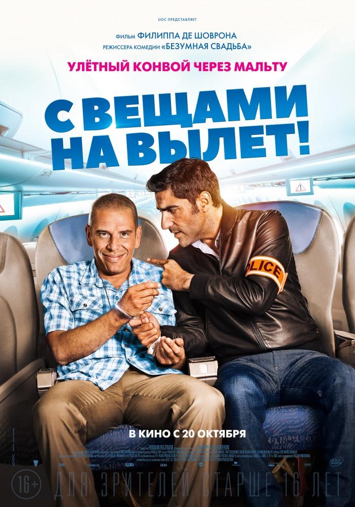 Смотреть гей фильмы онлайн бесплатно в хорошем качестве hd 720