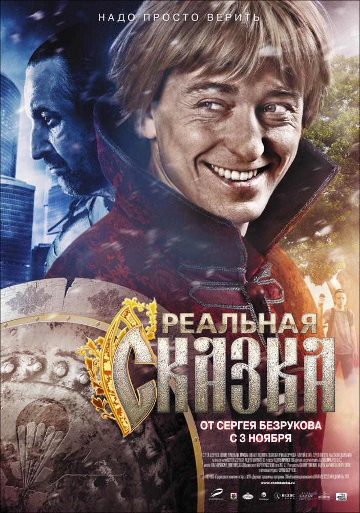 filmi-dlya-vzroslih-parodii-skazki-onlayn-russkie-devushki-s-imitatorom-hd