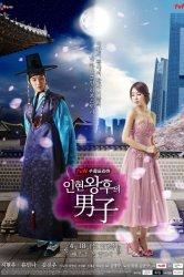 Смотреть Мужчина королевы Ин Хён онлайн в HD качестве