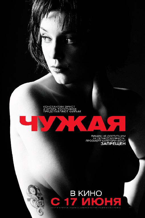 Русские фильмы про криминал и бандитов смотреть
