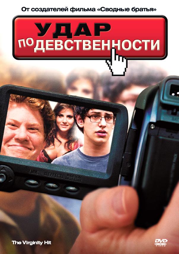Полнометражные фильмы онлайн смотреть бесплатно голландия порно 720