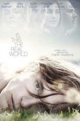 Смотреть Реальный мир онлайн в HD качестве