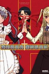 Смотреть Мария Холик онлайн в HD качестве 720p
