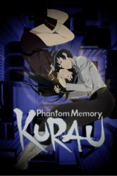 Смотреть Курау: Призрак воспоминаний онлайн в HD качестве