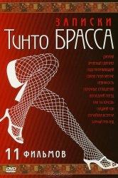 Исторические эротика полнометражные фильмы, чита тел индивидуалок