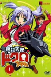Смотреть Убойный ангел Докуро-тян онлайн в HD качестве 720p