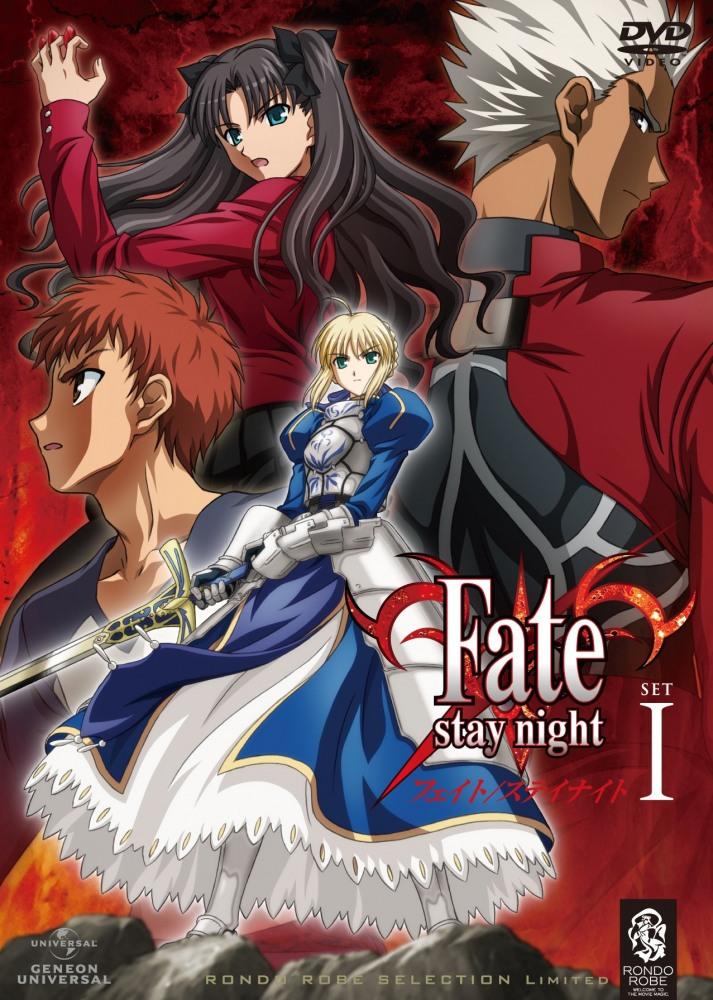 Судьба Ночь схватки 2006 смотреть аниме онлайн