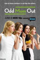 Смотреть Неправильная мама онлайн в HD качестве