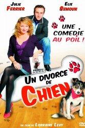 Смотреть Развод по-собачьи онлайн в HD качестве
