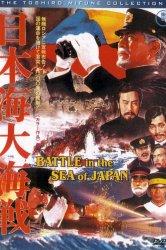 Смотреть Битва в японском море онлайн в HD качестве